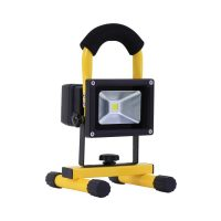 portable-20w-led-floodlight